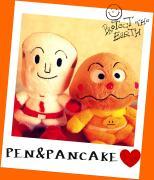 PENとパンケーキ。