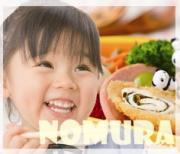 今日のノムラさん −日替り弁当ー