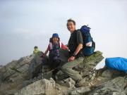 山ばか夫婦の山歩