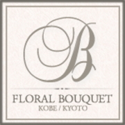 神戸京都プリザーブドフラワー教室フローラルブーケ