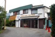 川奈観光ボート管理人のブログ