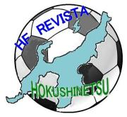 HFレビスタ 北信越サッカー応援ブログ