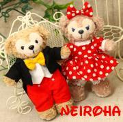 neIROHA