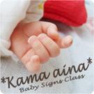 Kama ainaベビーサイン教室BLOG
