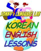 英語・韓国語 トリリンガル楽習ブログ