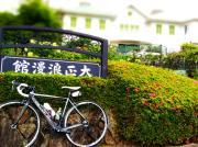hatabo75のロードバイク日記