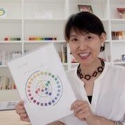 色彩教育研究所イーカラー「色育」ブログ