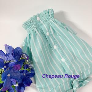 Chapeau Rouge(シャポー・ルージュ)