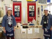 松岡屋醸造場 発酵食品の町、南信州飯田