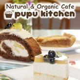 macrobiotic cafe pupu kitchen