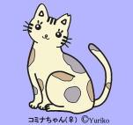 人と猫の共生を図る対策会議 公式ブログ