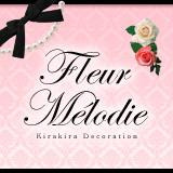 Fleur Melodie++スワロデコ・天然石ブレス++