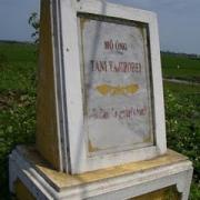 ベトナム中部フエ・ホイアン・ニャチャン旅行