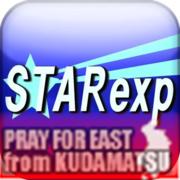 STARexpress @ 山口