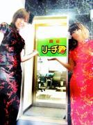 リーチ君大阪店の麻雀日記