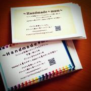 子供服&雑貨 Handmade*mam