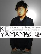 KEI YAMAMOTOの音楽をやっている人のブログ