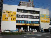 テンポス広島西店へ来てみんさい