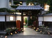 憩いの宿 半月庵のブログ