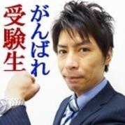 岡 憲彦さんのプロフィール