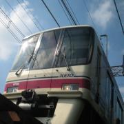 Keio eleven's railways blog