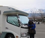 黒ぷ〜日記 2人と2匹キャンピングカーの旅