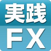 「10万円FX」FX初心者実践ブログ