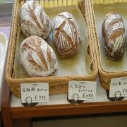 やっぱりパンが好き