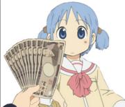 とある仮想通貨の取引雑談