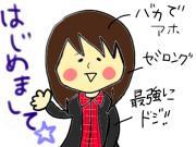 ボケ女の漫画ブログ