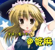 ☆Lightning star☆