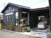 花ののぐち迎田公園通り店