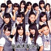 RiRi☆のブログ