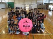 札幌キンボールスポーツ協会