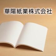 KAYO NEWS