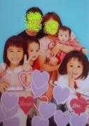 うちの4姉弟妹な日々