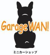 GarageWANのミニカーだけぢゃないごちゃまぜブログ