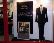 オ−ダースーツのACCENT松山店