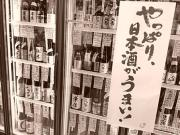 dandelion-sakeさんのプロフィール