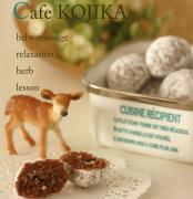 Cafe KOJIKA