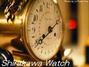 白川時計店のブログ
