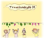 Travelandcafe34トラベランドカフェ