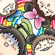 僕らの幸せ争奪戦争☆〜新米パパ 1年生〜