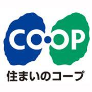 コープ住宅☆設計者のブログ