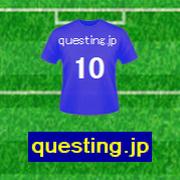 questing.jpさんのプロフィール