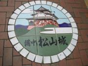 戦国ジジイ・りりのブログ