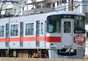 神戸鉄道案内