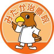 マッサージ・整体・みたか治療院スタッフブログ