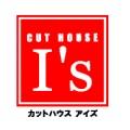 Cut House I'sホームページ作成記