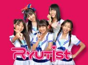 RYUTist Official Blog